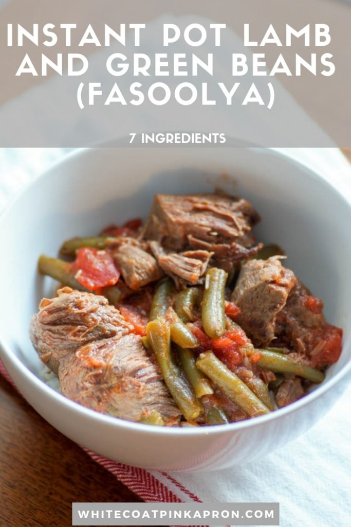 Instant Pot Lamb and Green Bean Stew, or Fasoolya, is a quicker version of a classic Armenian and Middle Eastern dish. #fasoolya #armenianfood #middleeasternfood #greenbeans #lamb